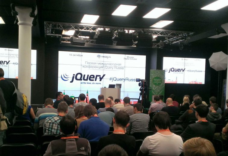 The main stage for jQuery Russia 2013 at Digital October.